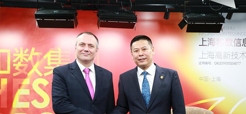 白罗斯共和国驻上海新任总领事一行到访和数集团
