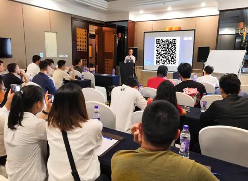 第四届世界数字经济大会新闻发布会在蓉召开-IT帮