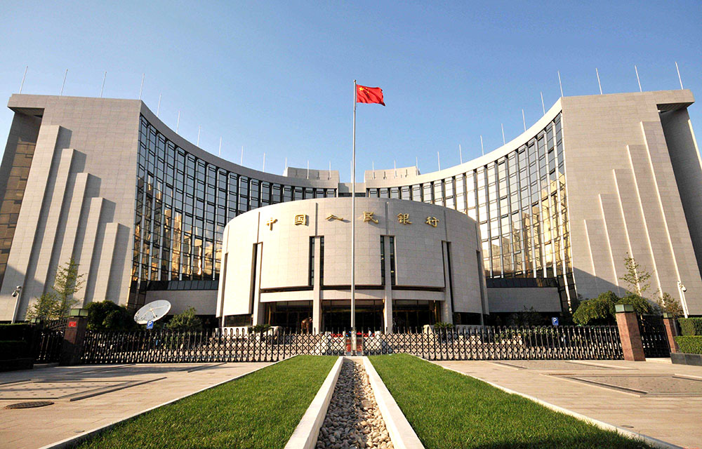 央行在深圳设立金融科技公司  运营贸易金融区块链