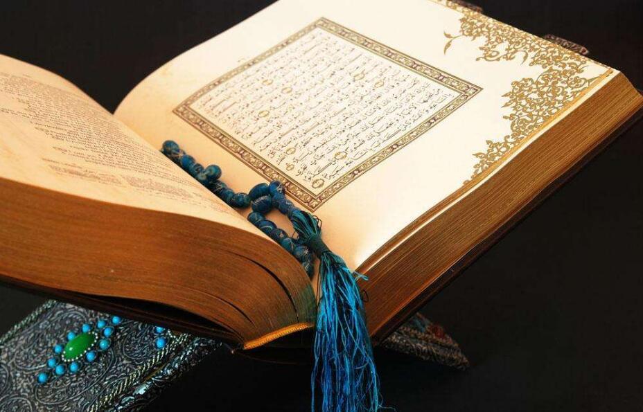 加密趣议:加密符合伊斯兰教法吗?
