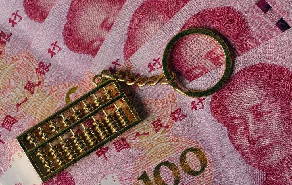央行:关于冒用人民银行名义发行或推广法定数字货币情况的公告