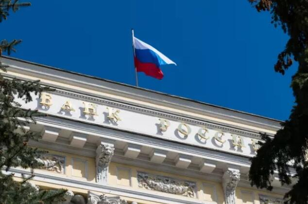 俄罗斯中央银行正测试将抵押贷款记录放在区块链上