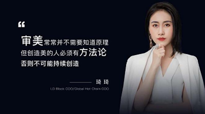 第六届全球热链成功举办,LD Block全球行深圳站圆满落幕