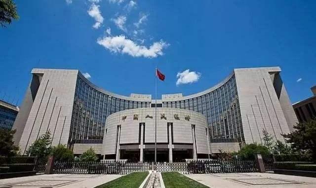 央行重磅会议!下半年积极稳妥推进法定数字货币研发