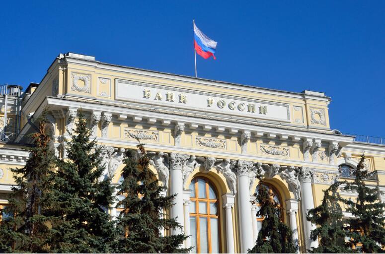 俄罗斯央行发布CBDC报告:或试行数字卢布,可追踪政府资金用处
