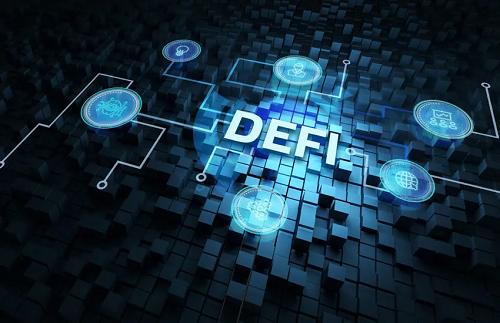 DeFi去中心化的优势及风险